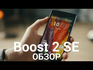Обзор Highscreen Boost 2 SE